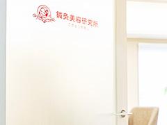 表参道の鍼灸院 こきゅう南青山に初めてご来院される患者様へ の画像