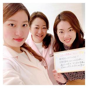 表参道駅の美容鍼・鍼灸美容の口コミ1