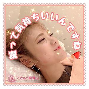 表参道駅の美容鍼・鍼灸美容の口コミ3