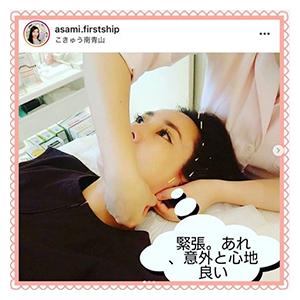 表参道駅の美容鍼・鍼灸美容の口コミ4