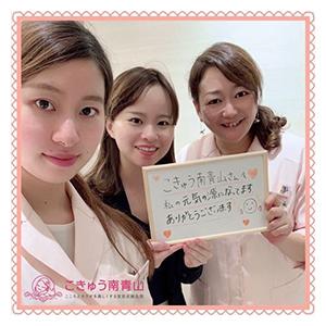 表参道駅の美容鍼・鍼灸美容の口コミ5