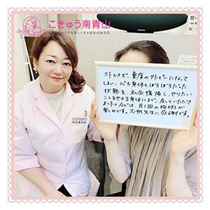 表参道駅の美容鍼・鍼灸美容の口コミ7