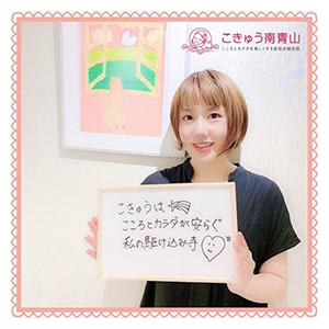 表参道駅の美容鍼・鍼灸美容の口コミ8