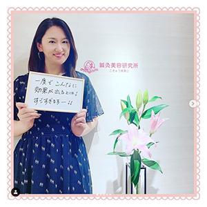 表参道駅の美容鍼・鍼灸美容の口コミ9