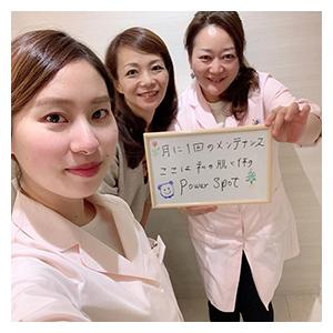 表参道駅の美容鍼・鍼灸美容の口コミ11