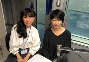 総院長が「FM 宮野寛子のcomfortな時間」にゲスト出演しました。の画像
