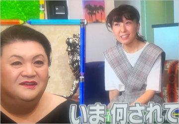 総院長が日本テレビ「マツコ会議」に出演しました。の画像