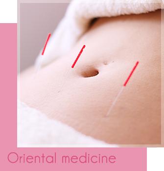 鍼灸の基礎となっているのは東洋医学